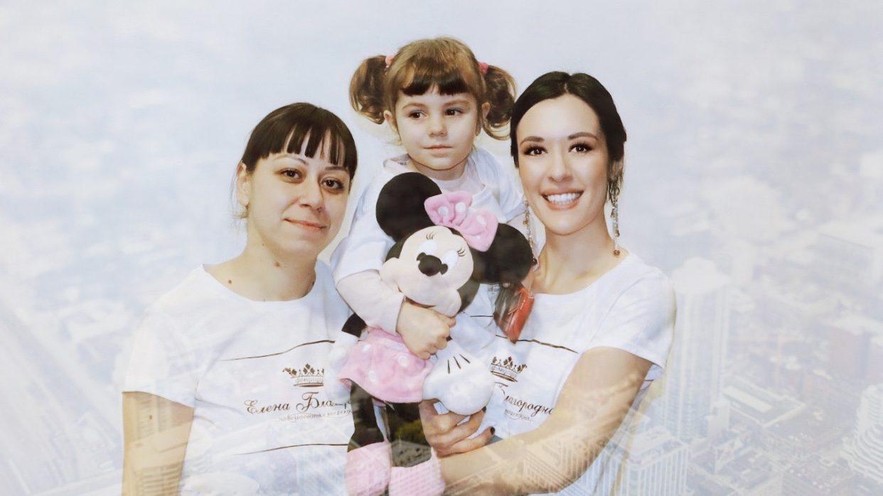 Elena Noble foundation