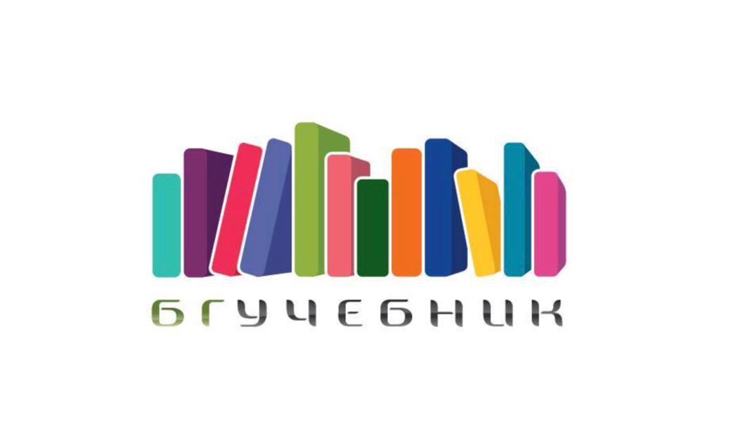 """Издателство """"БГ Учебник"""""""