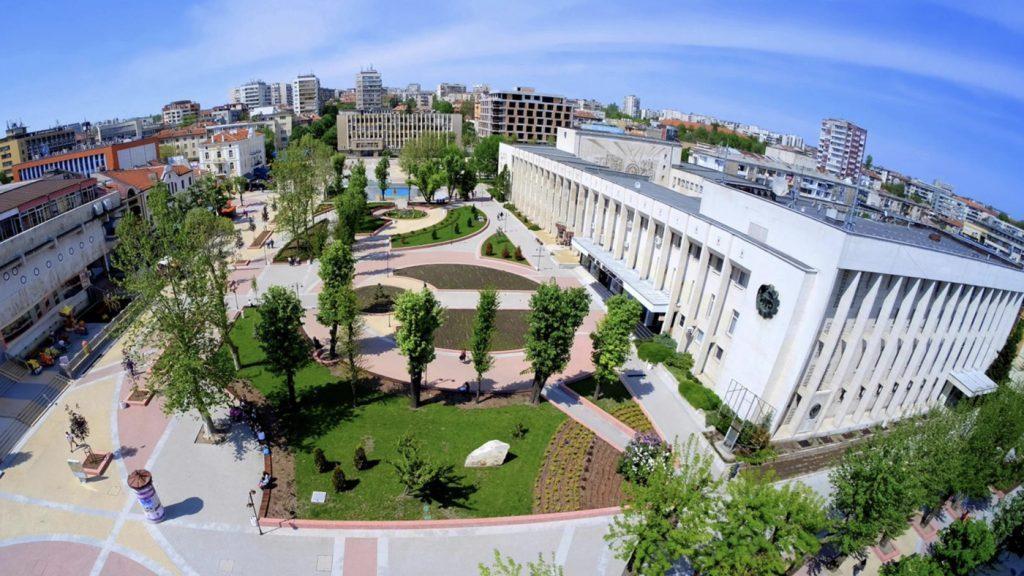 Областна администрация Хасково