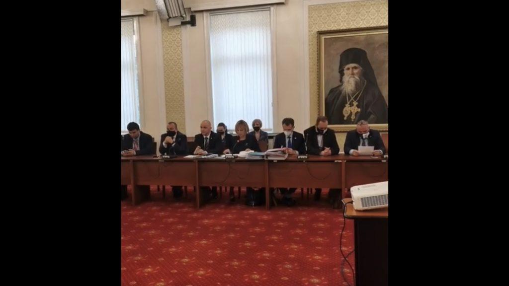 комисия по ревизия